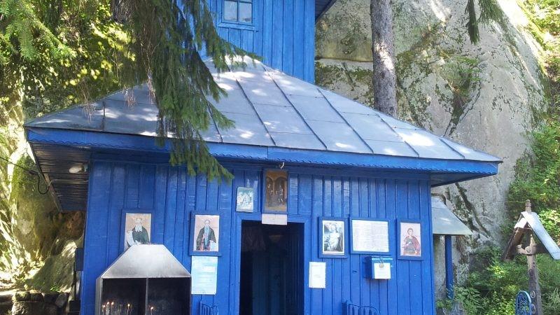 Biserica albastră de la Aluniș