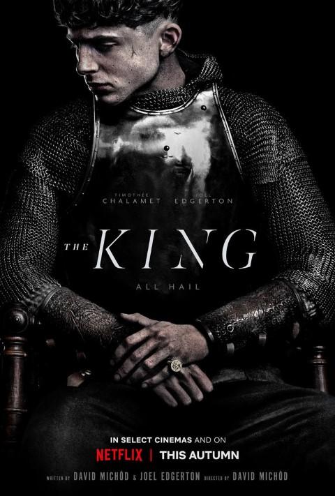 """""""Regele"""" (2019)"""