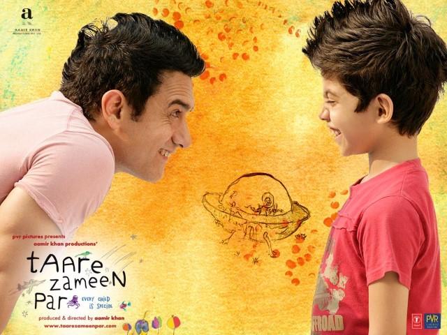 Stele pe pământ (2007)